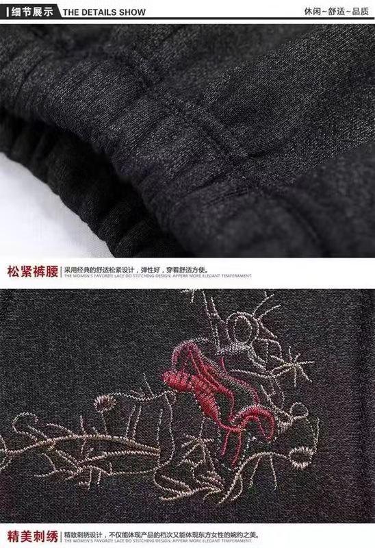 绣花直筒妈妈裤79.jpg