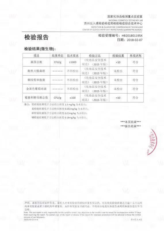 萃工厂气垫精华霜30-7.jpg