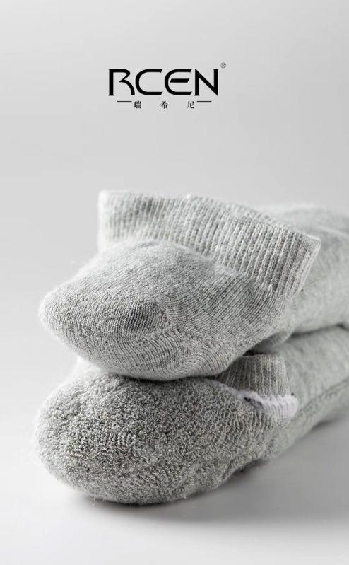瑞希尼毛圈短袜47.jpg