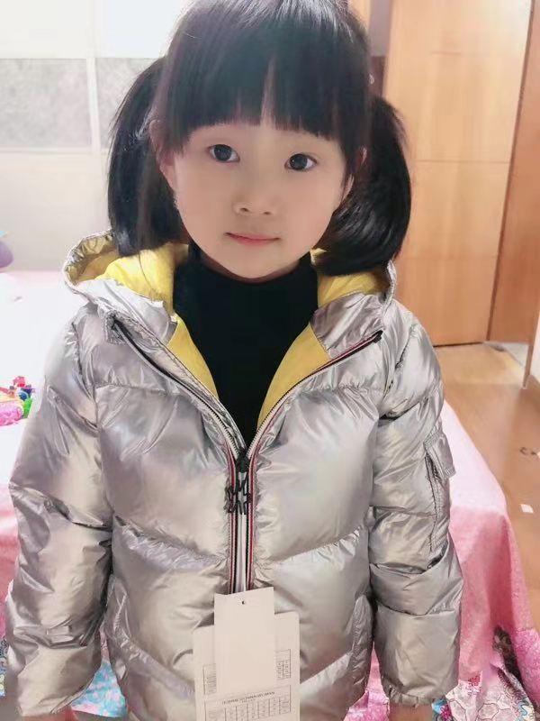 嗨团儿童银色羽绒服65.jpg