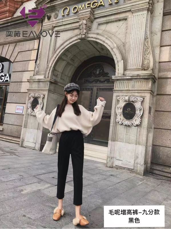 嗨团团购-奕薇毛呢增高裤71.jpg
