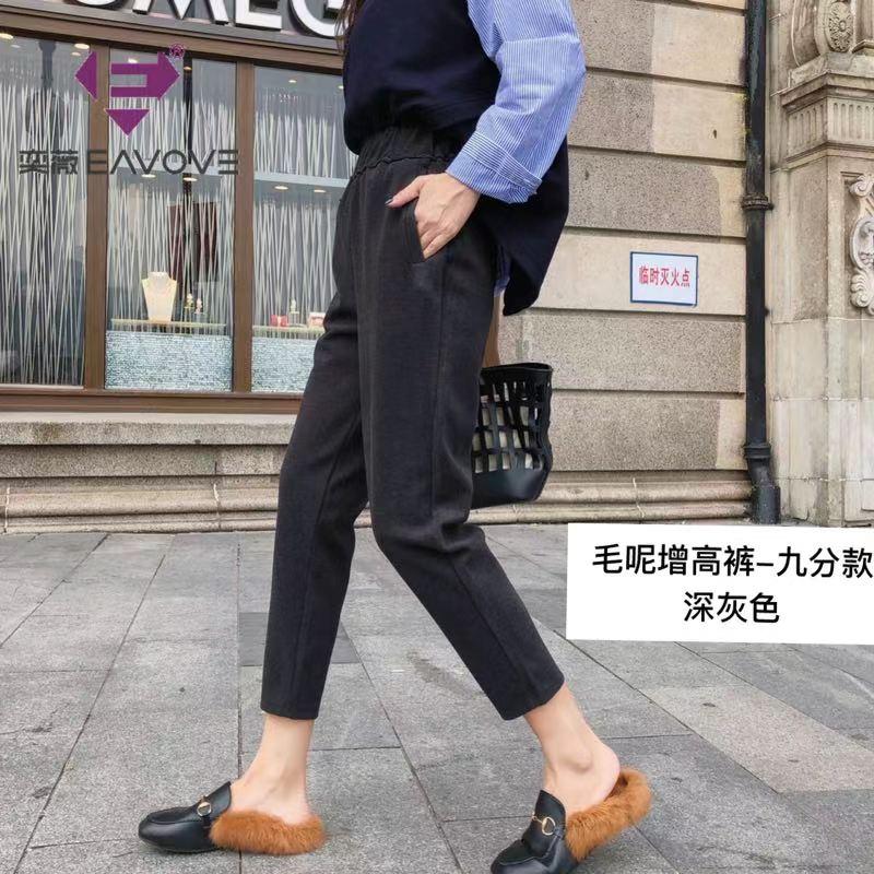 嗨团团购-奕薇毛呢增高裤75.jpg