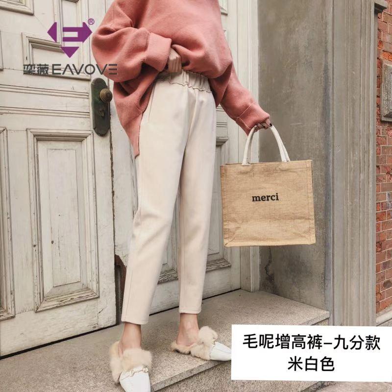 嗨团团购-奕薇毛呢增高裤73.jpg