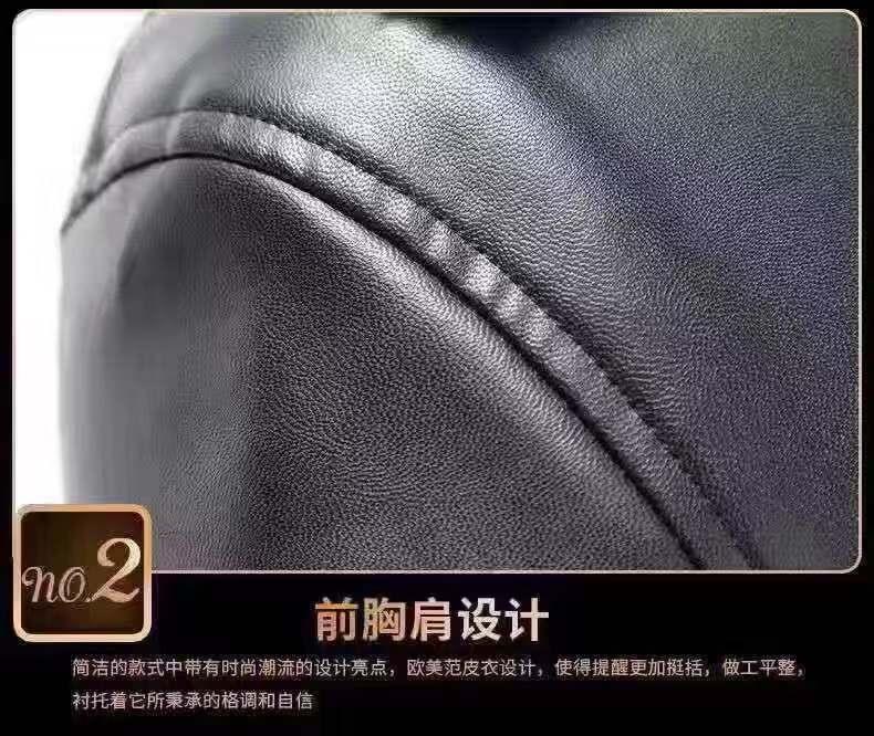 嗨团大红鹰皮衣33.jpg