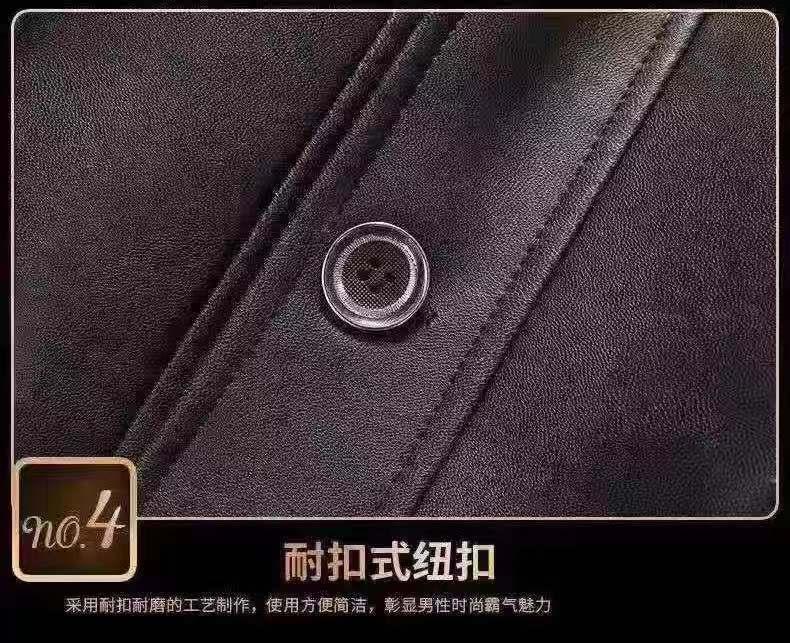 嗨团大红鹰皮衣36.jpg