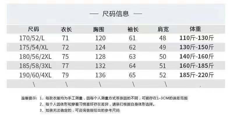 嗨团大红鹰皮衣39.jpg
