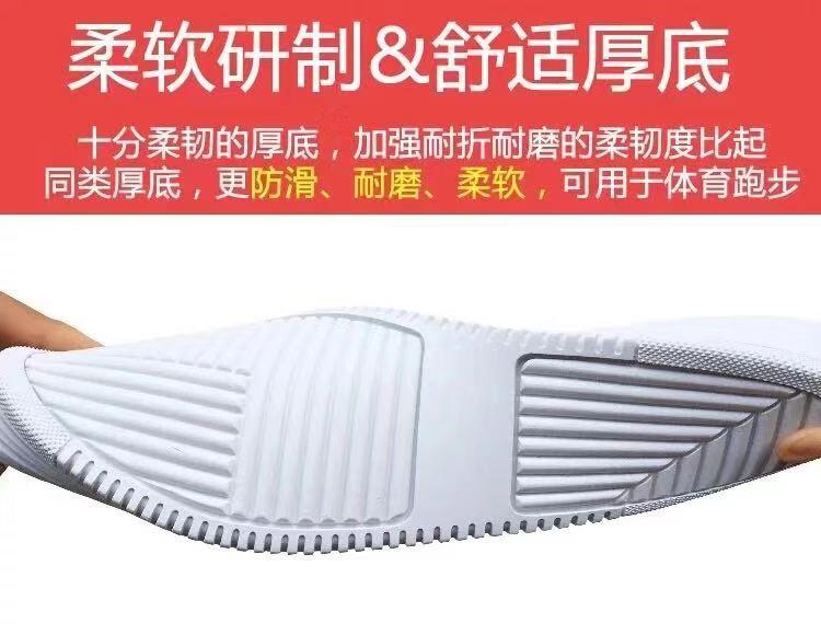 嗨团加绒小白鞋50-3.jpg