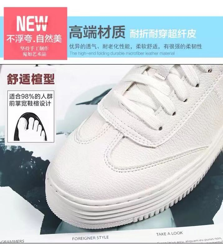 嗨团加绒小白鞋50-1.jpg