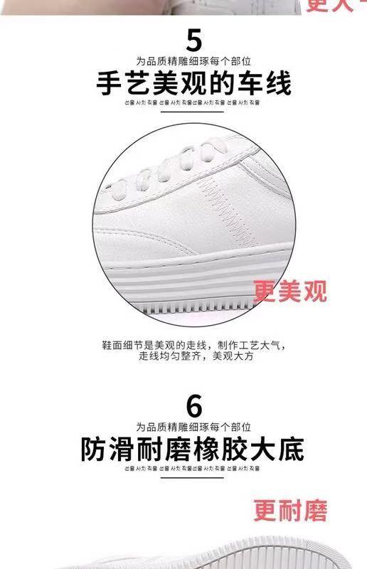 嗨团加绒小白鞋50.jpg