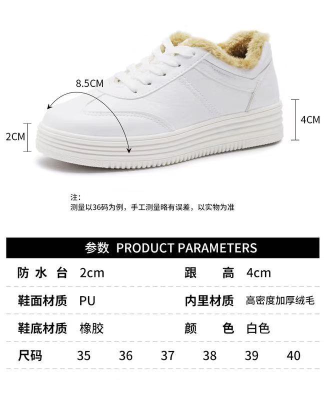 嗨团加绒小白鞋50-4.jpg