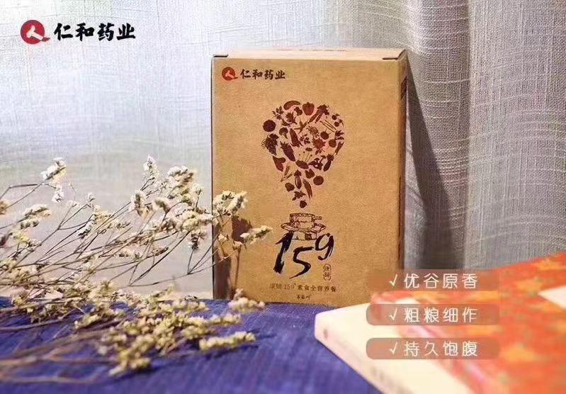 嗨团仁和159全素食代餐粉 42.jpg