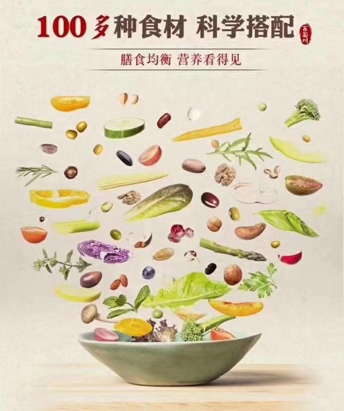 嗨团仁和159全素食代餐粉 49.jpg