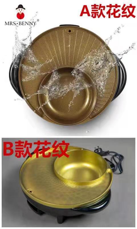嗨团班尼太太黄金锅21.jpg