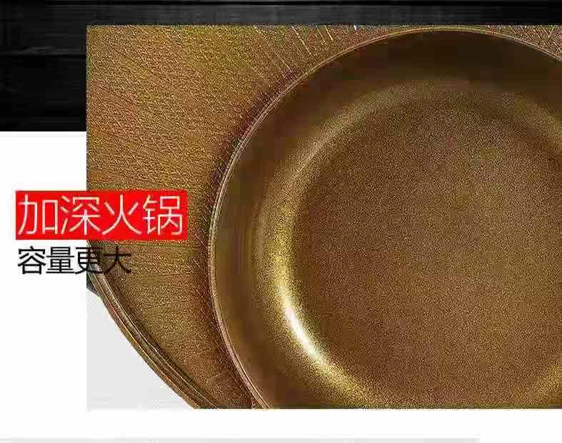 嗨团班尼太太黄金锅23.jpg