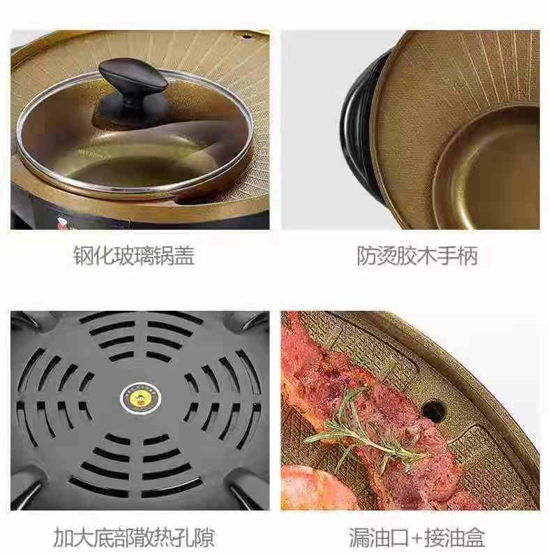 嗨团班尼太太黄金锅27.jpg