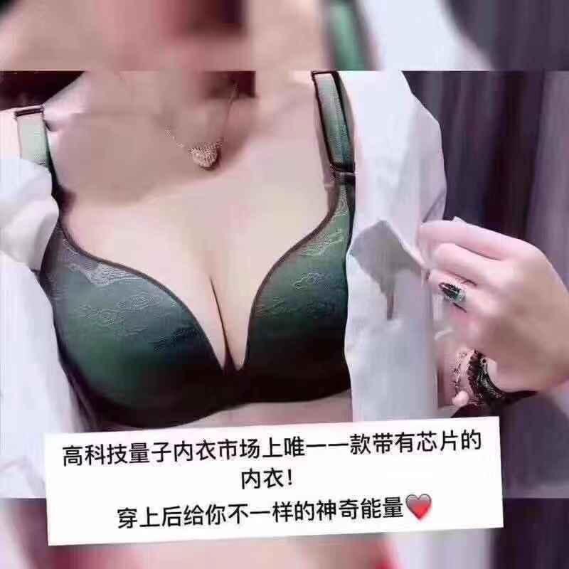 嗨团幸福狐狸浪漫电波内衣16.jpg