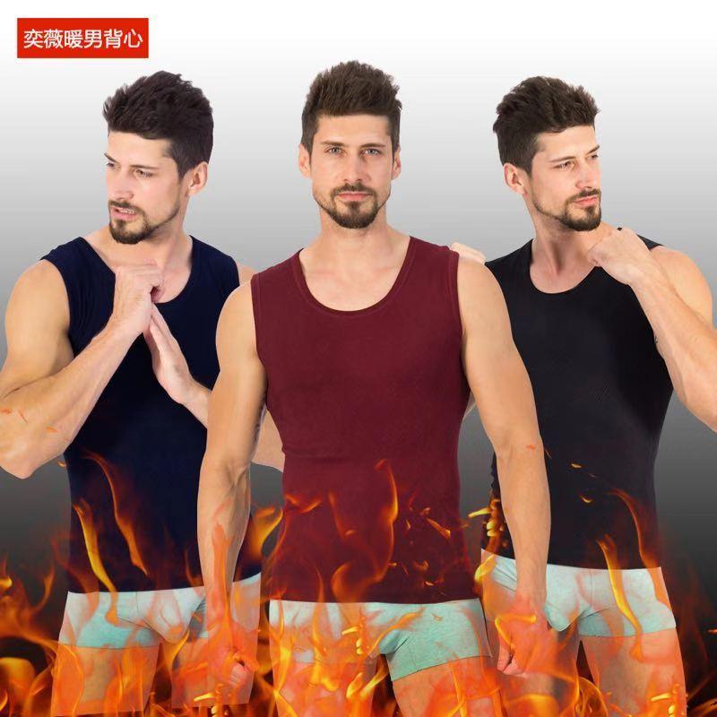 嗨团奕薇暖男背心32.jpg