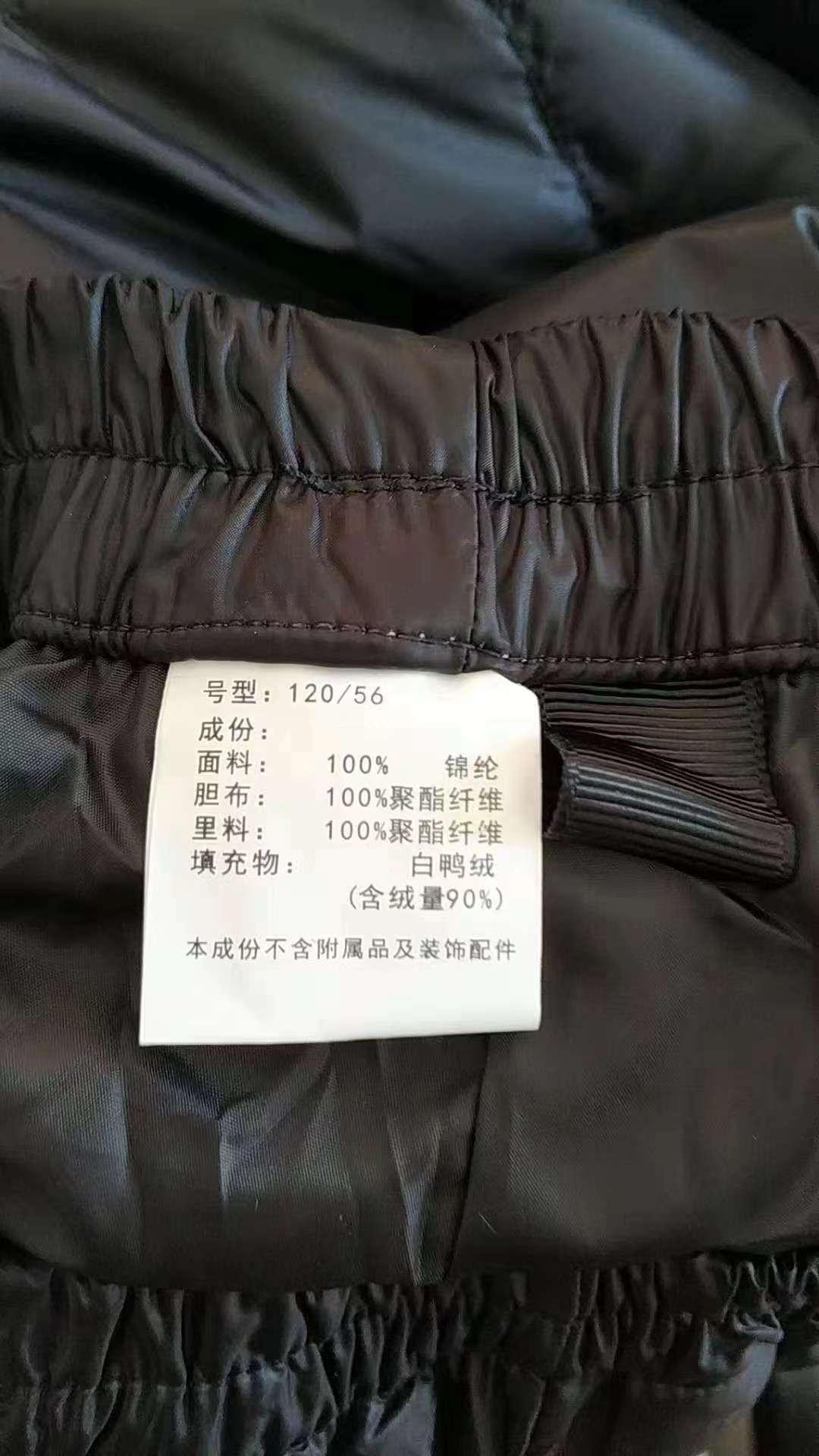 嗨团儿童羽绒裤53.jpg