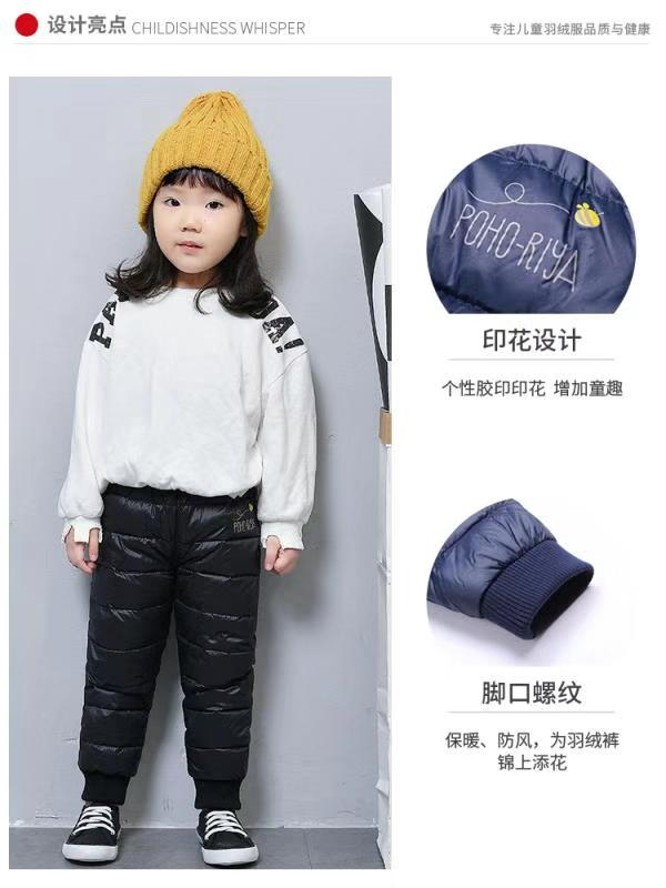 嗨团儿童羽绒裤58.jpg