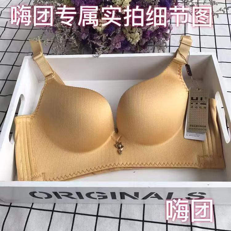 嗨团幸福狐狸内衣62.jpg