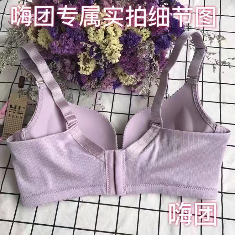 嗨团幸福狐狸内衣68.jpg