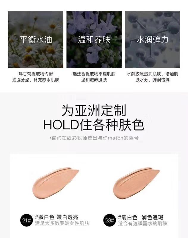 嗨团谜尚大红BB霜32.jpg