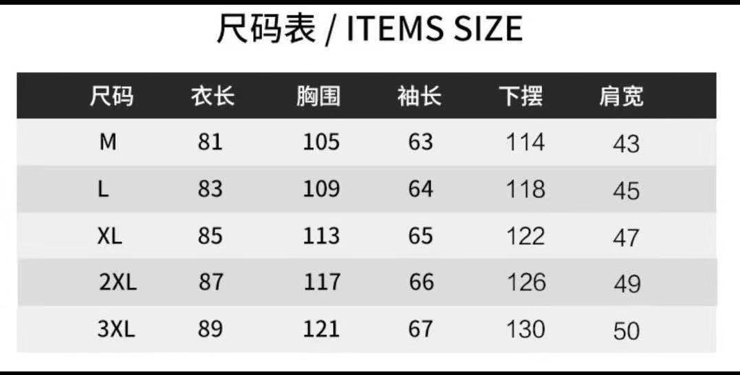 嗨团长款大红鹰羽绒服50-2.jpg