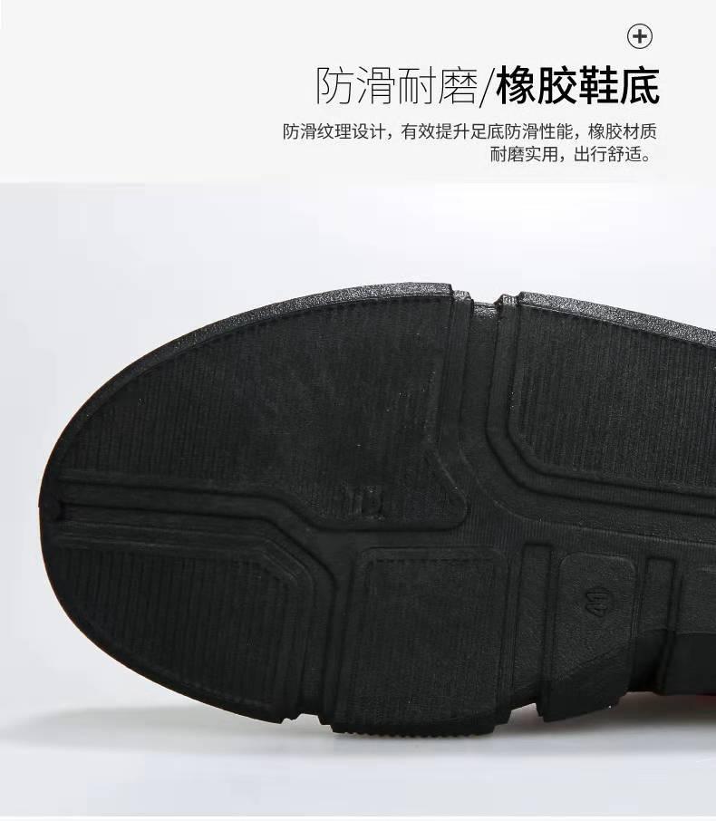 嗨团加绒保暖吾道男鞋70-3.jpg