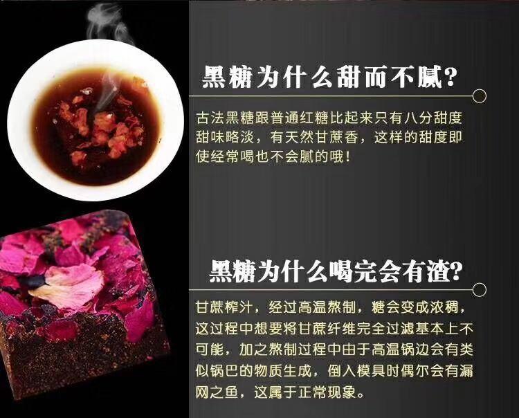 嗨团云南纯手工黑糖4包88.jpg