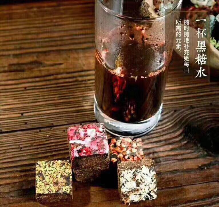 嗨团云南纯手工黑糖4包83.jpg