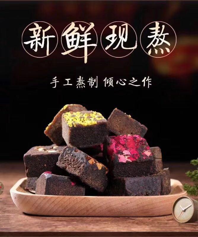 嗨团云南纯手工黑糖4包87.jpg