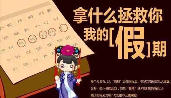 嗨团云南纯手工黑糖4包82.jpg