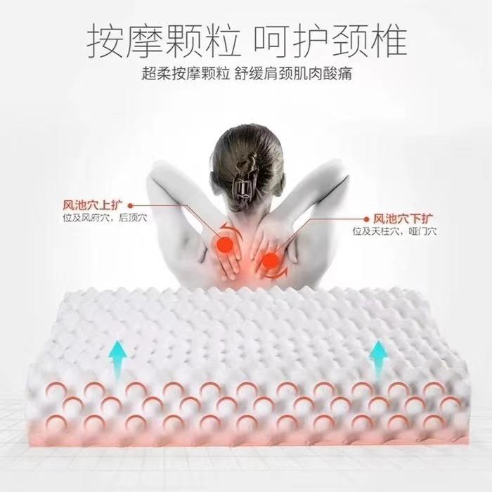 嗨团成人乳胶枕24.jpg