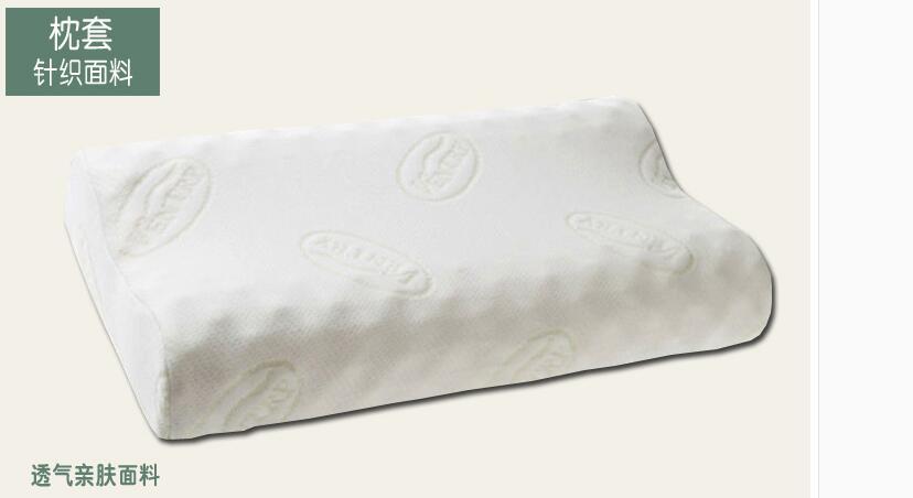 嗨团成人乳胶枕26.jpg