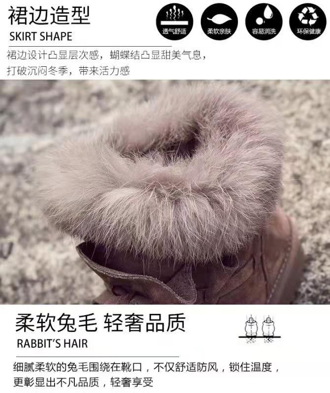 嗨团荷叶边雪地靴50-3.jpg