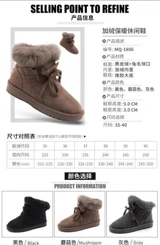 嗨团荷叶边雪地靴50-5.jpg