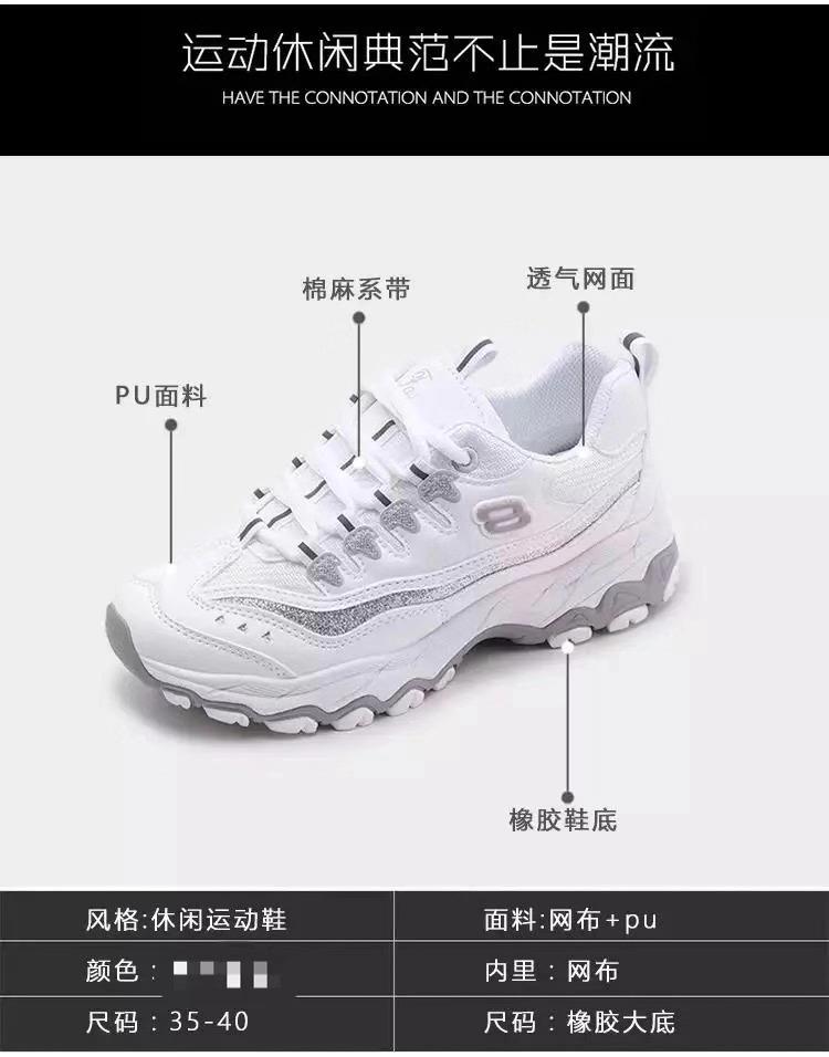 嗨团老爹鞋77.jpg
