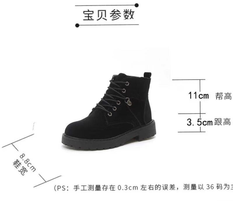 嗨团团购女款马丁靴37.jpg