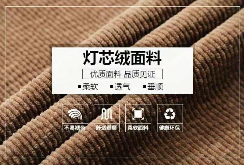 嗨团团购灯芯绒哈伦裤47.jpg