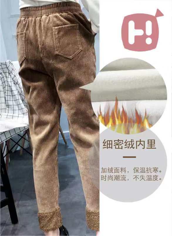 嗨团团购灯芯绒哈伦裤49.jpg