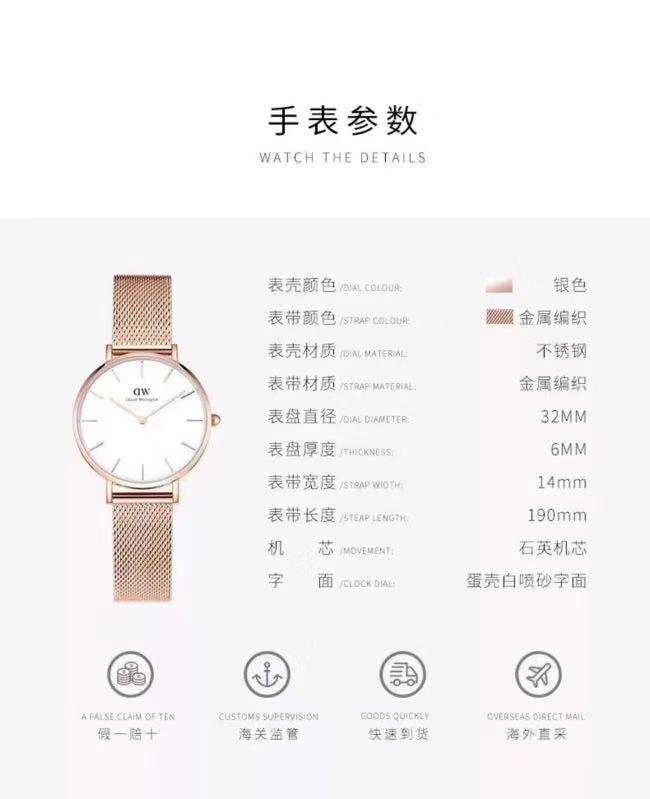 嗨团团购正品丹尼尔惠灵顿DW手表60.jpg