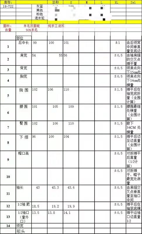 嗨团羊毛大衣40-1.jpg