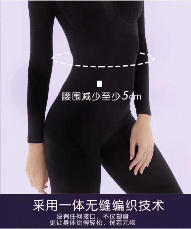 嗨团团购瑞希尼蕾丝保暖套装50.jpg
