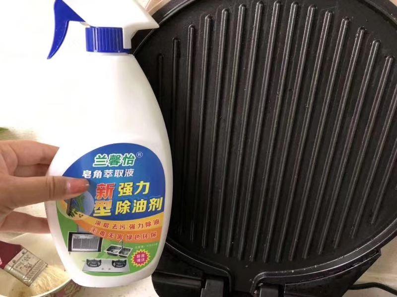 嗨团团购兰馨怡除油剂59.jpg