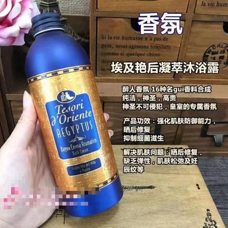 嗨团东方宝石香水型沐浴露61.jpg