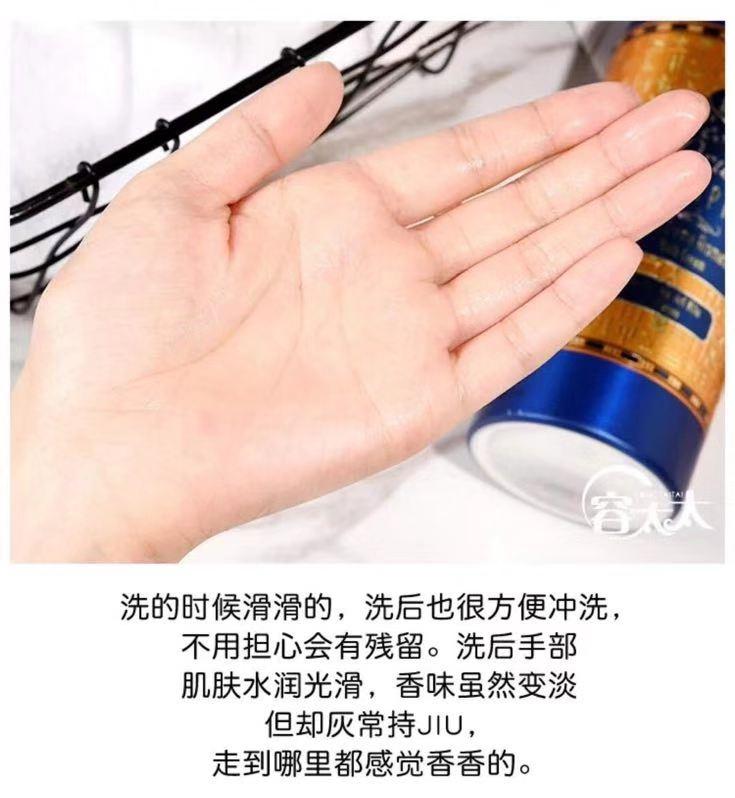 嗨团东方宝石香水型沐浴露63.jpg