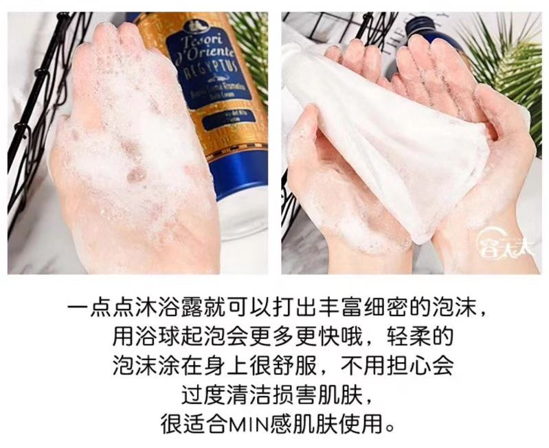 嗨团东方宝石香水型沐浴露62.jpg
