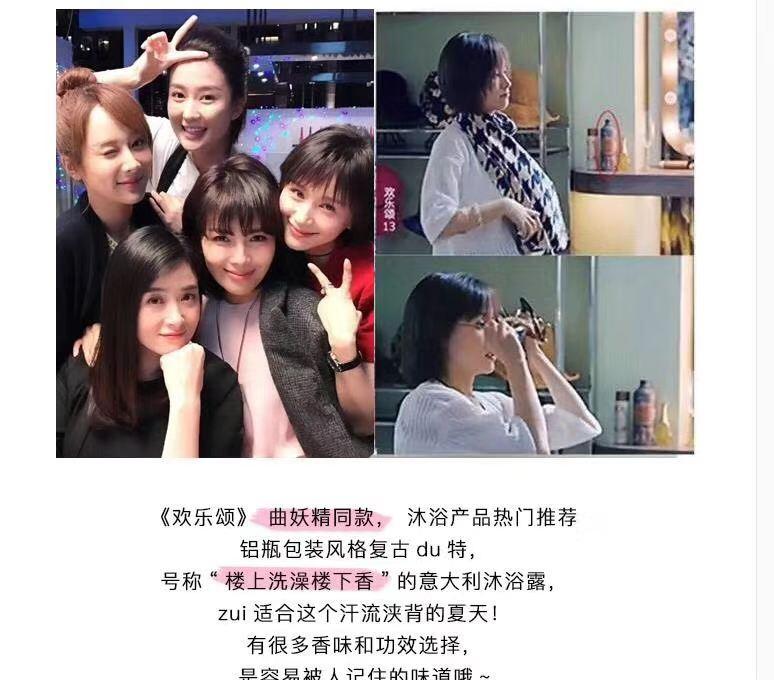 嗨团东方宝石香水型沐浴露70.jpg