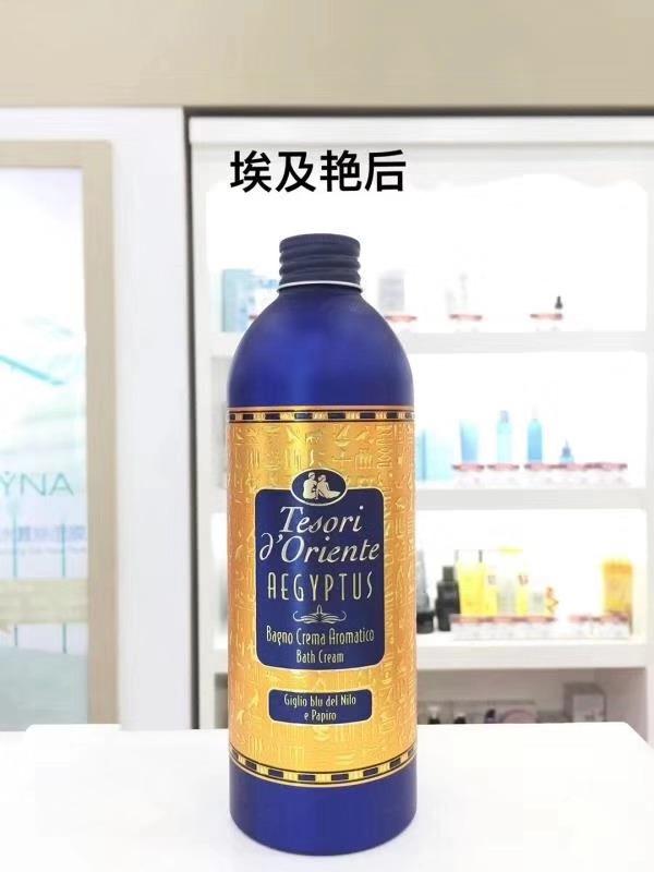 嗨团东方宝石香水型沐浴露67.jpg