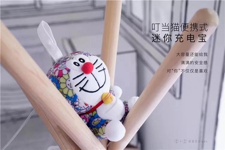 嗨团哆啦A梦移动电源充电宝84.jpg